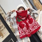 圣誕節新款麋鹿圍巾女可愛少女學生韓版百搭毛線針織保暖圍脖 快速出貨
