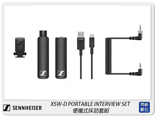 Sennheiser 聲海 XSW-D PORTABLE INTERVIEW SET 便攜式採訪套組 Wireless(公司貨)