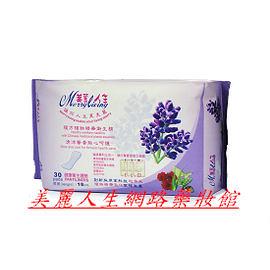 美麗人生複方植物精油衛生護墊30片/包