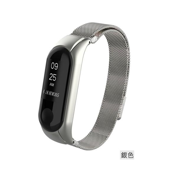 [贈保護貼2張] 小米手環3米蘭金屬錶帶腕帶-磁吸版 磁吸錶帶 替換錶帶