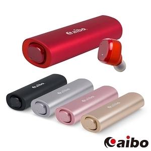 【aibo】BTD01 鋁合金迷你雙耳藍牙耳機(充電收納盒)紅色