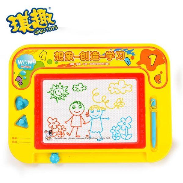 兒童磁性寫字板涂鴉板彩色畫板大號繪畫板寶寶早教益智玩具wy 迎中秋全館85折