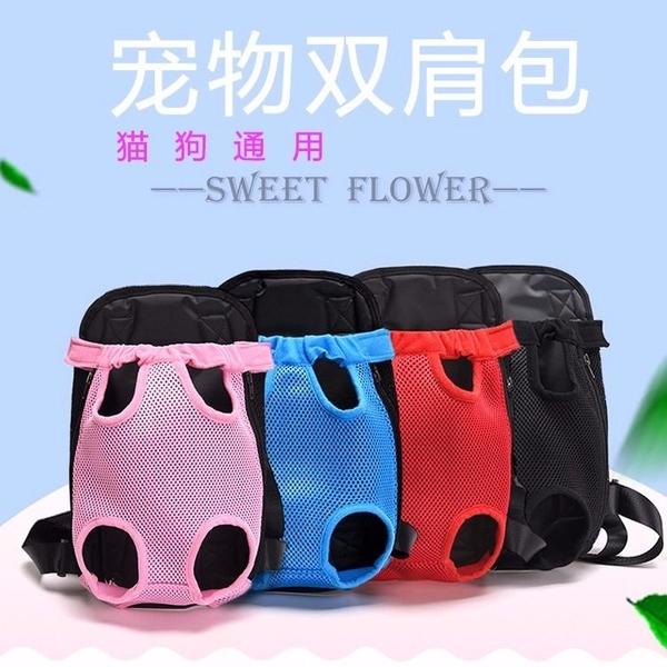 寵物貓貓背包外出後背包胸前後背背包便攜包泰迪狗包貓包攜太空包 嬡孕哺