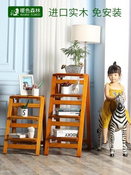 實木梯凳家用折疊梯子省空間多功能加厚梯椅兩用室內登高三步臺階 南風小鋪