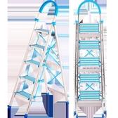 家用摺疊鋁合金多功能人字梯行動樓梯加厚室內伸縮小梯子 露露日記