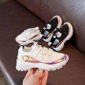 兒童運動鞋秋新款韓版女童鞋單鞋寶寶鞋透氣男童鞋板鞋跑步鞋 草莓妞妞