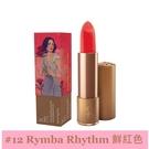 ◆台灣公司貨◆紐西蘭km天然保濕護唇膏NO12-鮮紅色/支【美十樂藥妝保健】