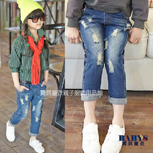 牛仔褲 褲頭鬆緊 彈性佳 韓國 GD 破舊版 男朋友褲 長褲 寶貝童衣