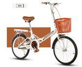 新款12寸折疊減震男女士單車成人迷你便攜自行車ASD867『時尚玩家』