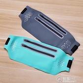 健身防水薄款大容量腰帶戶外女男士運動跑步裝備隱形放手機袋腰包 電購3C