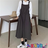 背帶裙 背帶連身裙女學生長款過膝裙子春裝2021新款韓版寬鬆收腰顯瘦長裙 寶貝計畫 618狂歡