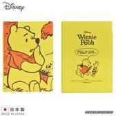 日本製 日本限定 迪士尼 第二彈 新款 小熊維尼 護照套
