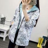 防曬風衣 夏季百搭學生雙面上衣港風復古寬鬆風衣 QQ6001『樂愛居家館』
