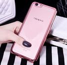 【SZ15】oppo f1s手機殼 玫瑰...