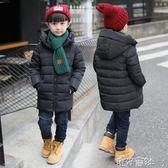 童裝男童棉衣冬裝兒童中長款羽絨棉服男孩棉襖外套韓版 港仔會社