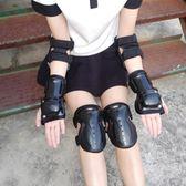 成人女滑雪滑冰滑輪護肘護膝兒童運動全套