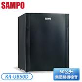 [SAMPO 聲寶]50公升 電子式冷藏箱 KR-UB50D