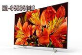 SONY 85吋4K聯網液晶電視 KD-85X8500F