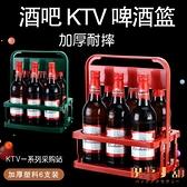 啤酒塑料提籃便攜式可折疊酒架KTV6瓶裝手提框紅酒筐杯架【倪醬小舖】