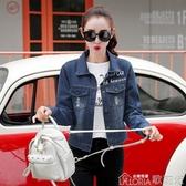 牛仔外套 牛仔外套女初中高中學生上衣韓版時尚寬鬆短款夾克 【快速出貨】