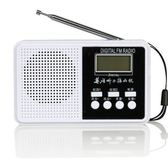 英語聽力考試專用學生收音機大學英語四六級收音機調頻  魔法鞋櫃