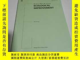 二手書博民逛書店Road罕見to well-off society ECOLOG