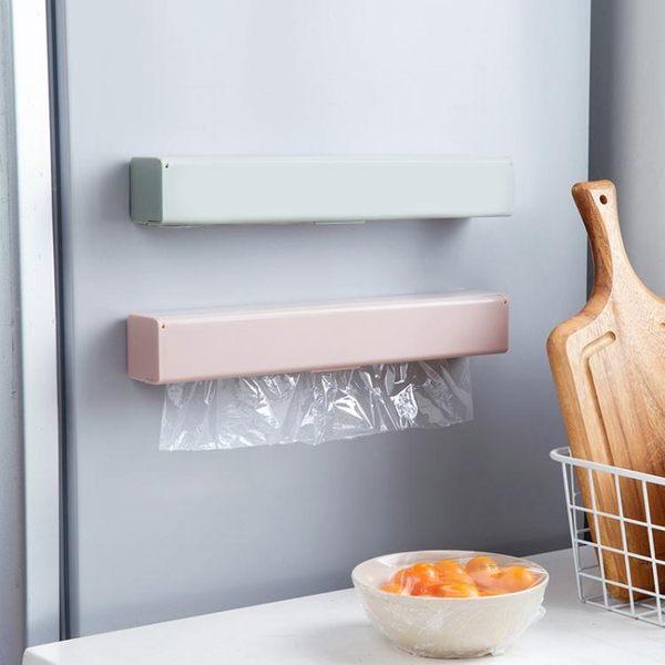 喜樂屋保鮮膜切割器創意家用工具廚房用品神器保鮮紙保險膜切割盒【雙11狂歡8折】