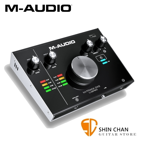 M-AUDIO M-TRACK 2X2 錄音介面 24-bit/192kHz USB介面 PC/Mac 原廠公司貨 一年保固【2進2出】