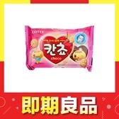 即期 韓國 LOTTE 樂天夾心餅乾球 216g【庫奇小舖】