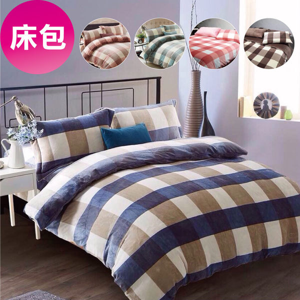 【JP workshop】法蘭絨雙人床包三件組(5款)