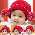 甜美《紅色雙球款》保暖帽 針織帽
