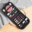 [2包]針線包優思居便攜式針線包家用縫紉工具套裝裁縫手工線盒縫補針線盒 愛丫愛丫