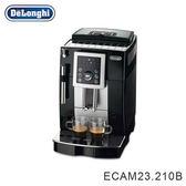 送飛利浦鑽石音波牙刷(HX9332)+咖啡豆兩磅【義大利 Delonghi】睿緻型全自動義式咖啡機 (ECAM23.210B)