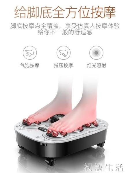 泡腳桶家用全自動洗腳盆電動加熱足浴盆恒溫按摩深桶足療機 初語生活