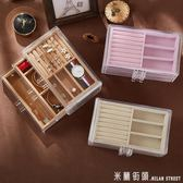 首飾盒 首飾盒亞克力手表耳環耳釘戒指項鏈飾品盒公主歐式韓國簡約收納盒 米蘭街頭