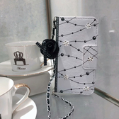 三星 S20 S20+ S20 Ultra 黑茶花吊飾皮套 手機皮套 皮套 掛繩 掀蓋殼 保護套