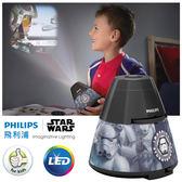 飛利浦 PHILIPS LIGHTING LED投影燈- 星際大戰(71769)
