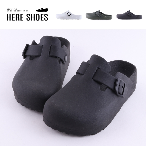 [Here Shoes]男鞋-MIT台灣製 扣環造型 素面純色 包頭休閒鞋 涼拖鞋 半包拖鞋-AND008