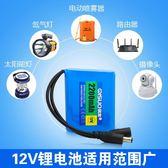 12V鋰電池組大容量音響音箱移動電源戶外LED燈氙氣燈電瓶通用電池 智聯igo