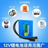 12V鋰電池組大容量音響音箱行動電源戶外LED燈氙氣燈電瓶通用電池 智聯ATF
