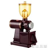 110V台灣磨豆機 家用電動研磨機 咖啡豆粉碎機 磨粉機110伏 自由角落