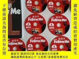 二手書博民逛書店BBC罕見Follow Me 跟我學 上冊 10張VCD光盤和書