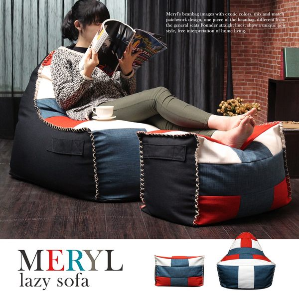 懶骨頭  MERYL梅莉拼布風。懶人沙發+凳/懶骨頭/ H&D東稻家居