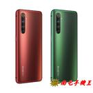 ※南屯手機王※ realme X50 Pro 12G+256G【宅配免運費】