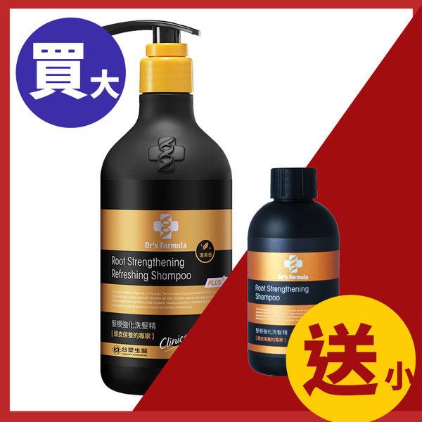 台塑生醫 Dr's Formula 髮根強化洗髮精-清爽感(升級版) 580g【i -優】