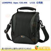 羅普 LOWEPRO Apex 120 AW 艾佩克斯120AW L122 公司貨 單肩包 側肩包 相機包 專業相機包
