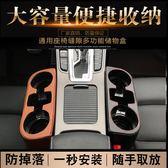 汽車用夾縫隙置物盒水杯架車載儲物盒座椅夾縫飲料水杯座皮革加厚