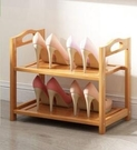 鞋架 多層簡易防塵實木鞋柜子小家用室內好看經濟型放門口收納神器TW【快速出貨八折鉅惠】