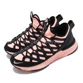 【六折特賣】Nike ACG React Terra Gobe 粉紅 黑 發泡材質中底 男鞋 戶外鞋款 運動鞋【ACS】 BV6344-800