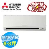 三菱 Mitsubishi 靜音大師 冷暖變頻 一對一分離式冷氣 MSZ-GE42NA / MUZ-GE42NA